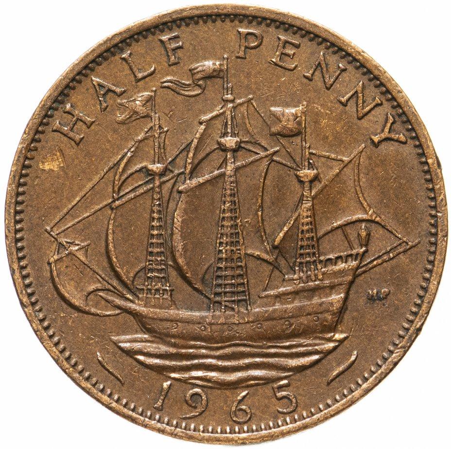 купить Великобритания 1/2 пенни (penny) 1965