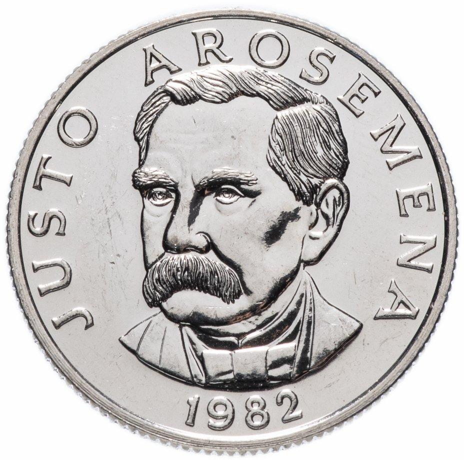 купить Панама 25 центезимо (centesimos) 1982 год Хусто Аросоменья