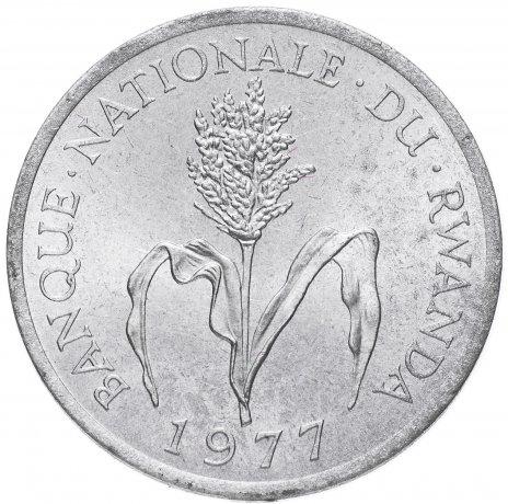 купить Руанда 1 франк 1977
