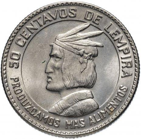 купить Гондурас 50 сентаво (centavos) 1973