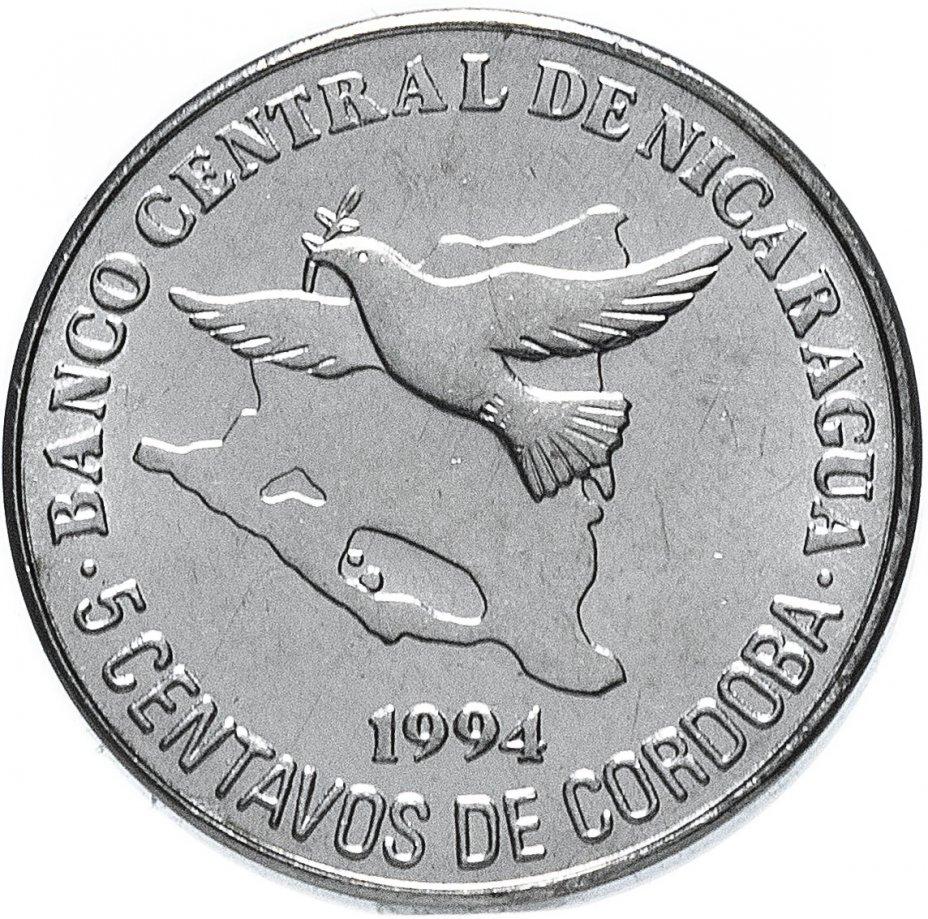 купить Никарагуа 5 сентаво (centavos) 1994