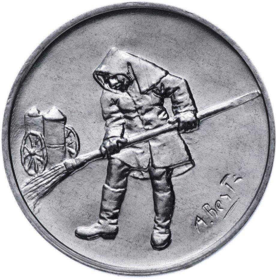 """купить Сан-Марино 5 лир 1978 """"Работа"""""""