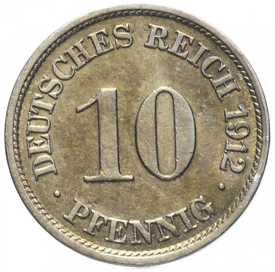 купить Германия 10 пфеннигов (pfennig) 1912 J