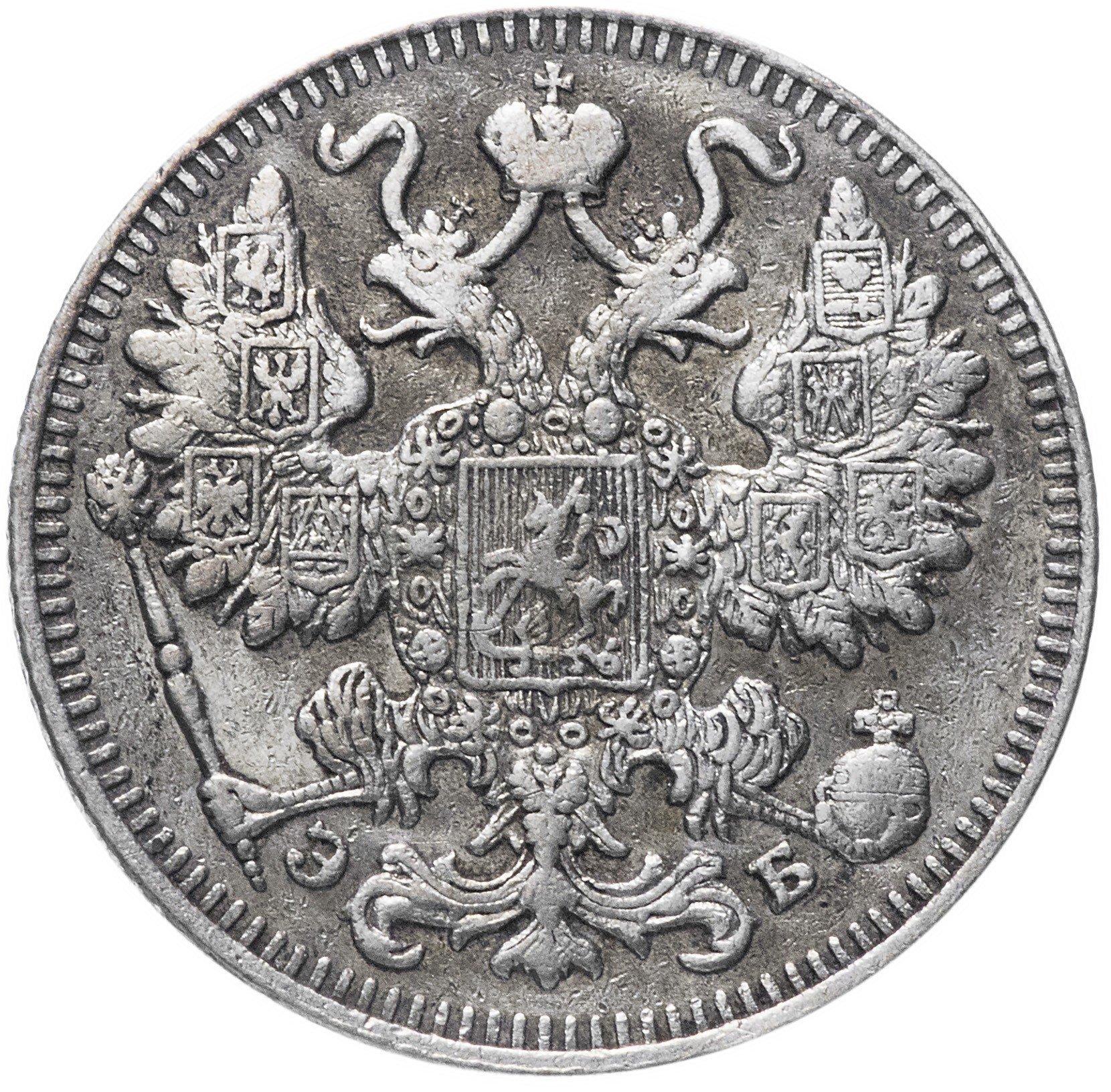 10 копеек 1909 спб копейка 1819 года цена