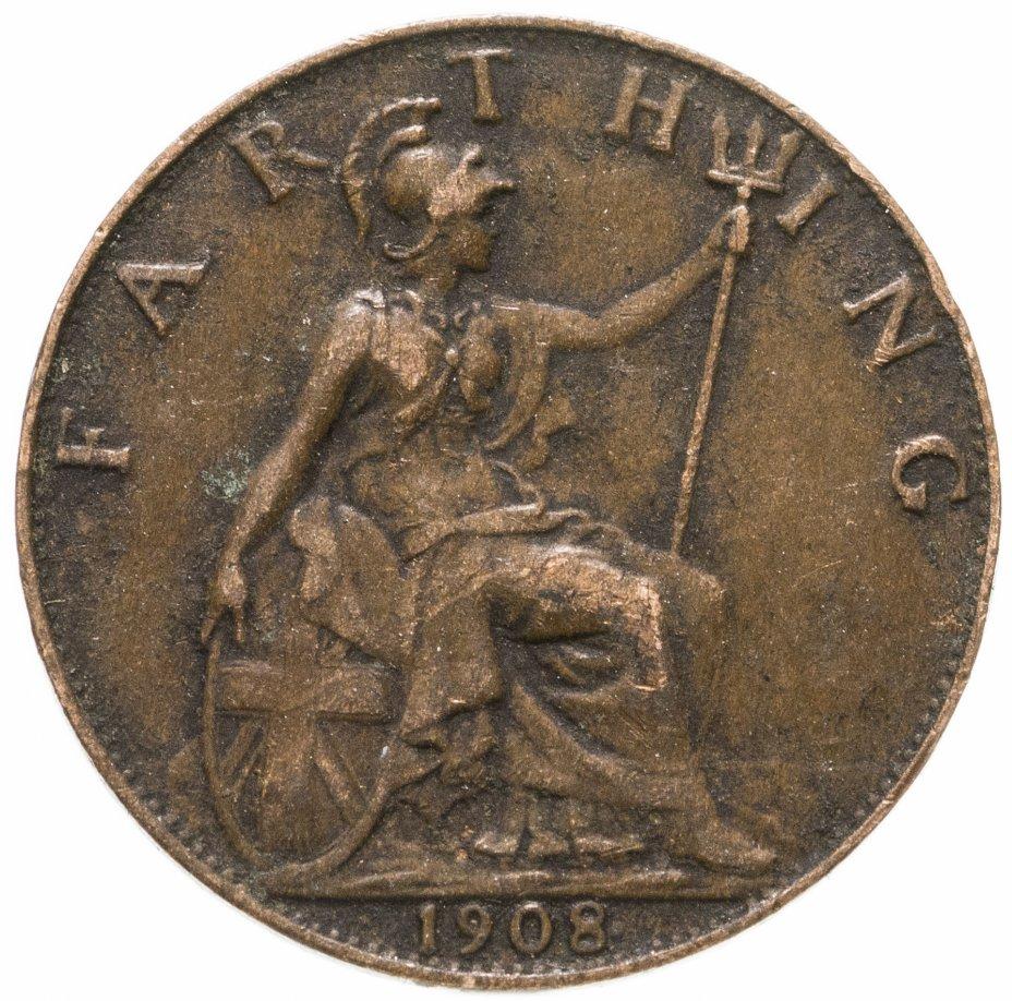 купить Великобритания 1 фартинг (farthing) 1908
