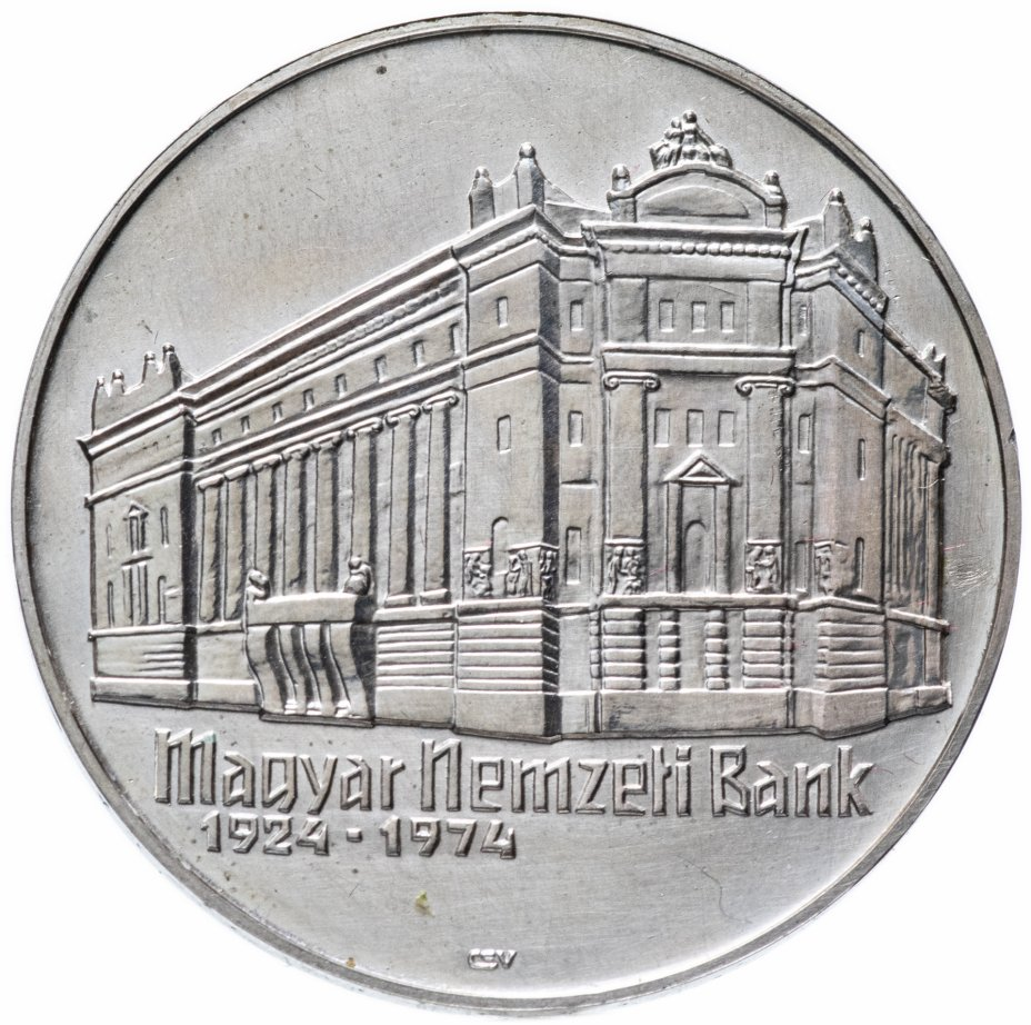 """купить Венгрия 50 форинтов (forint) 1974  """"50 лет Национальному банку"""""""