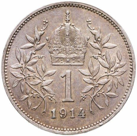 купить Австро-Венгрия 1 крона 1914 год  для Австрии