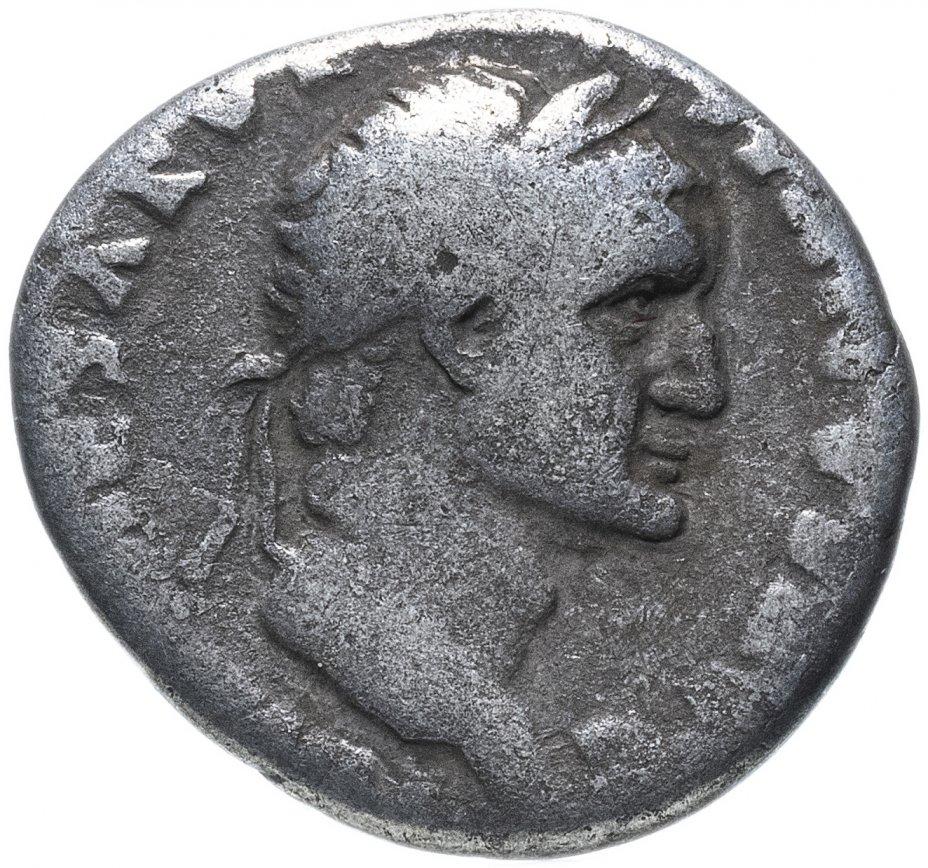 купить Римская империя, Веспасиан, 69-79 годы, денарий.  Домициан с Титом