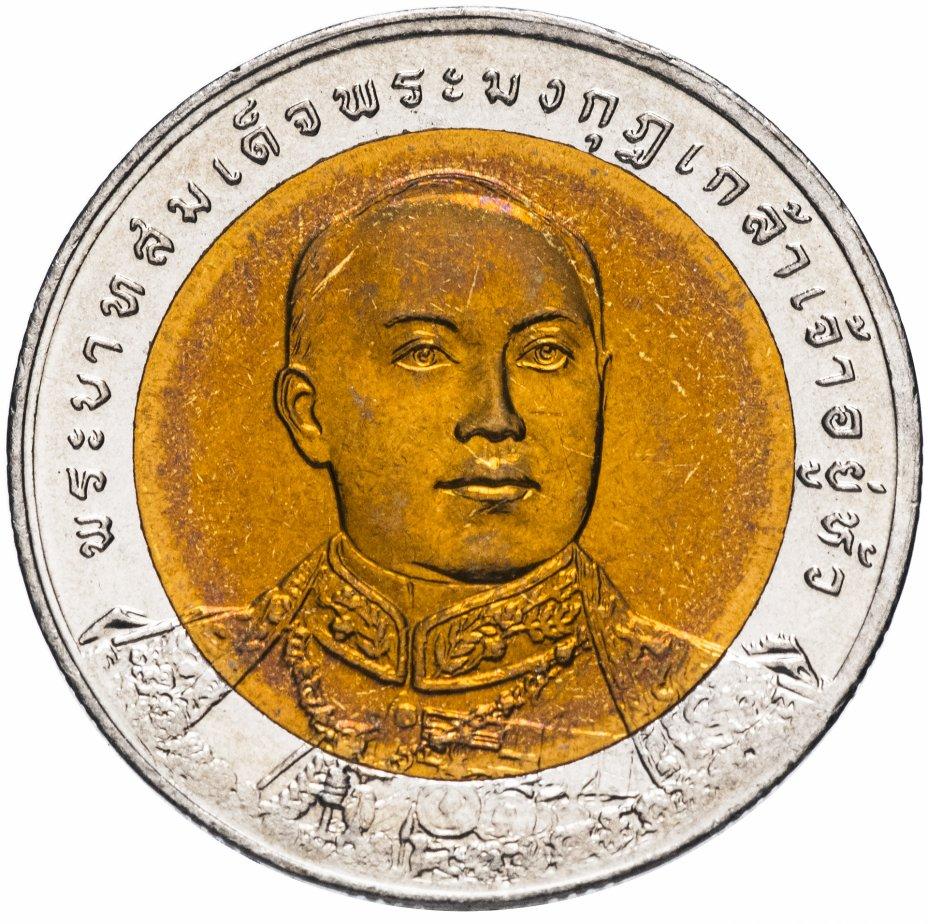 """купить Таиланд 10 бат 2003 """"90 лет Гос банку"""""""