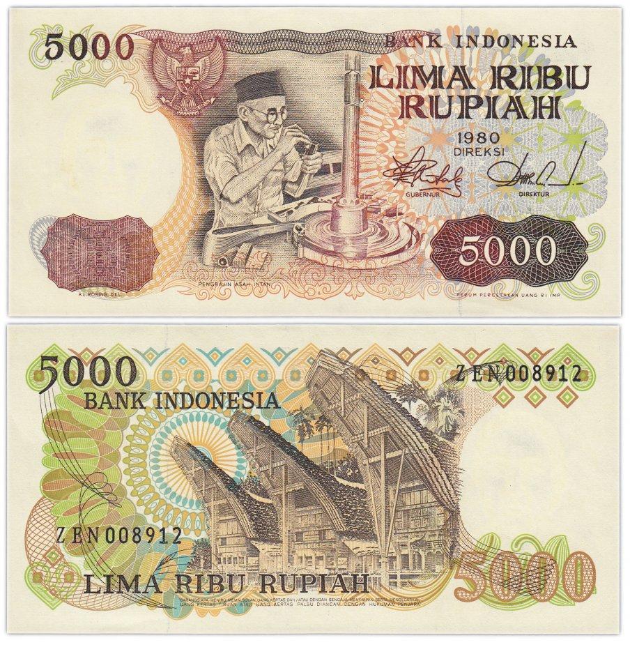 купить Индонезия 5000 рупий 1980 (Pick 120)