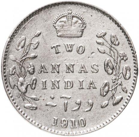 купить Британская Индия 2 анны 1910