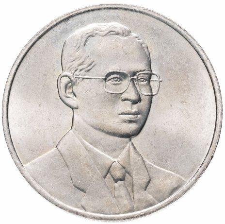 """купить Таиланд 20 бат 2000 """"Азиатский банк развития"""""""