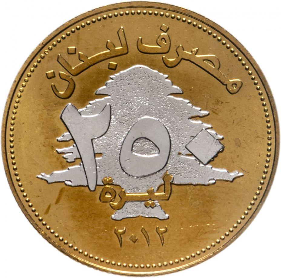 """купить Ливан 250 ливров 2012 года """"Счастливая монета"""" покрытие родием"""