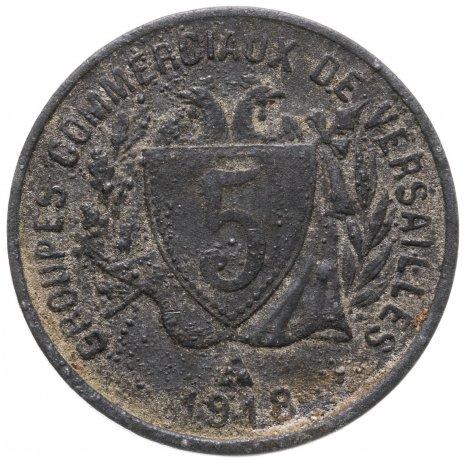 купить Франция, Коммуна Версаль 5 сантимов 1918