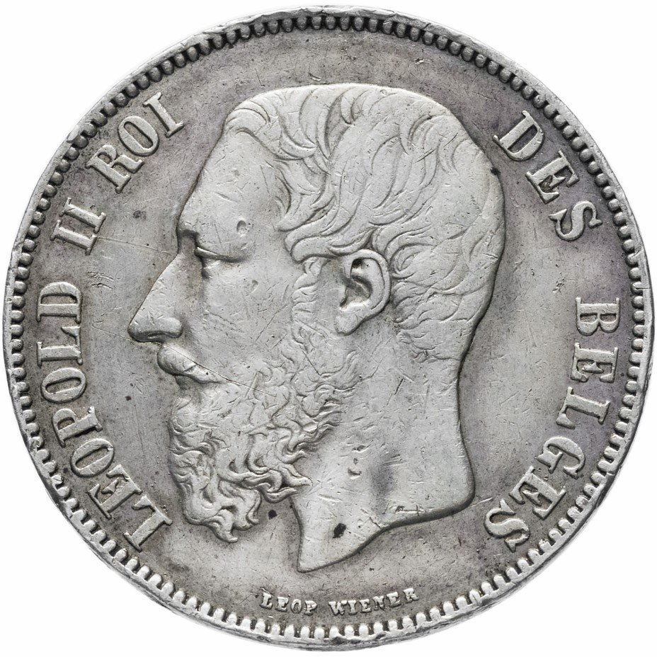 купить Бельгия 5 франков 1873
