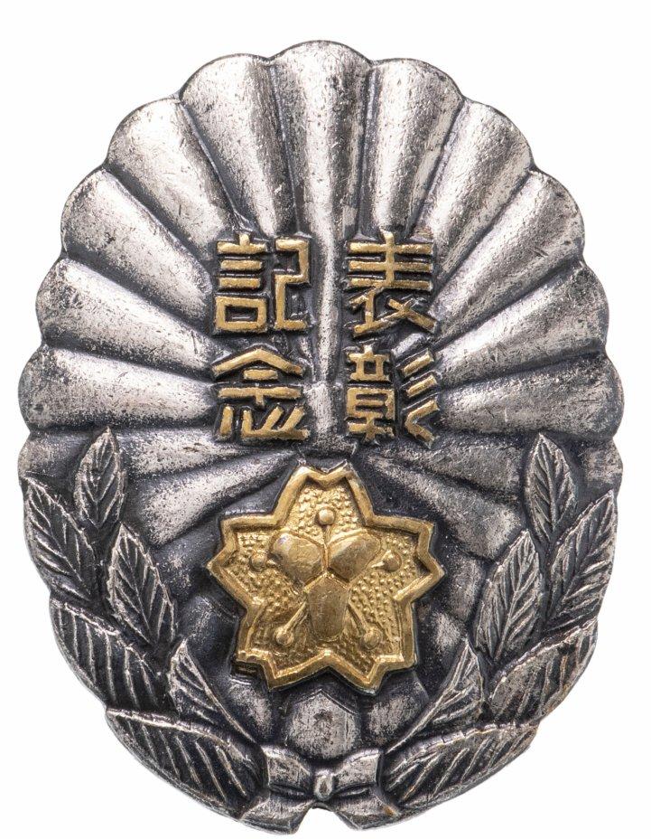купить Знак отличия пожарного, Япония