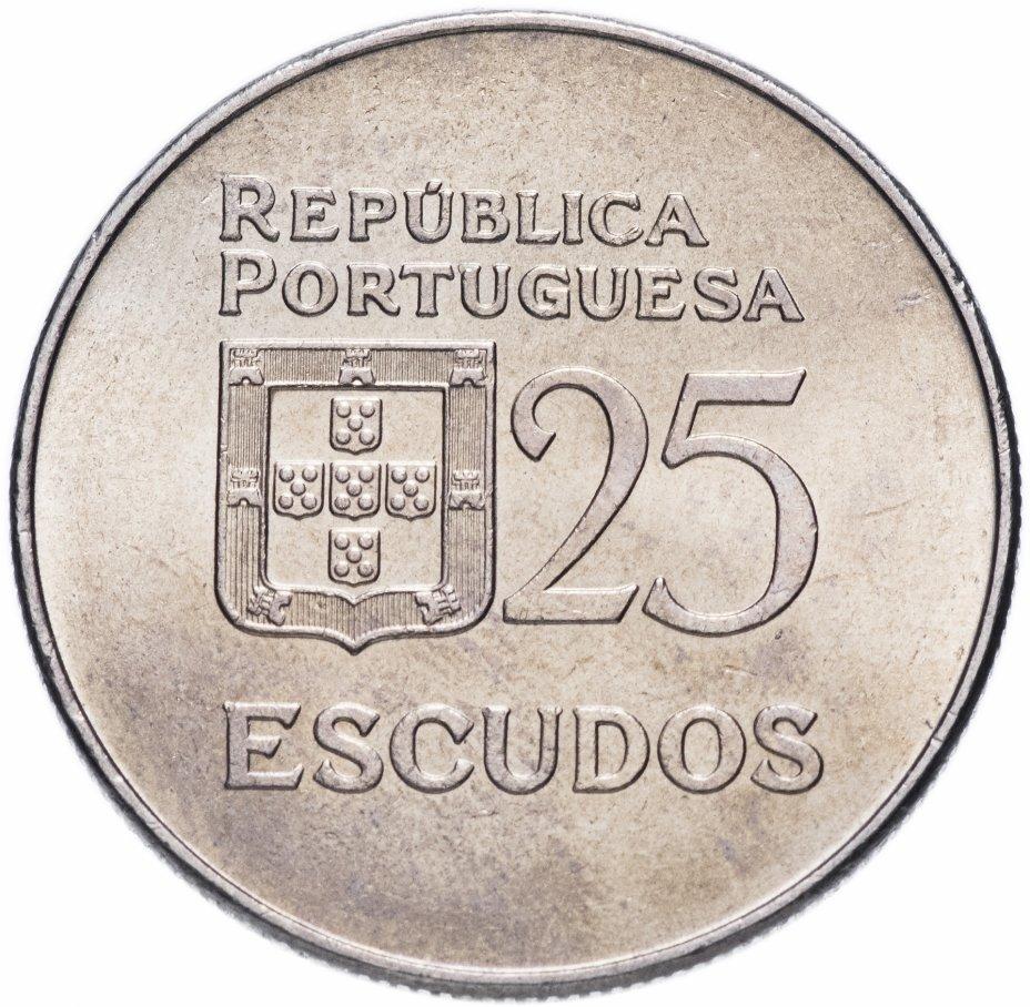 купить Португалия 25 эскудо 1977