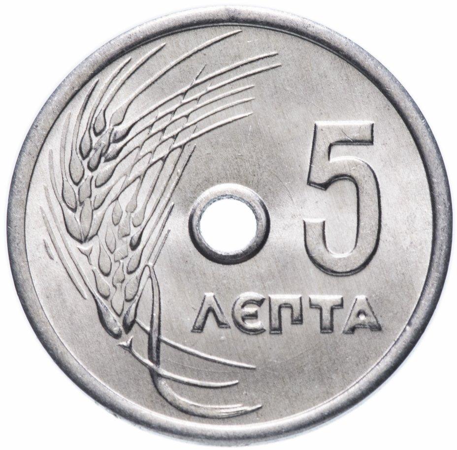 купить Греция 5лепт 1971