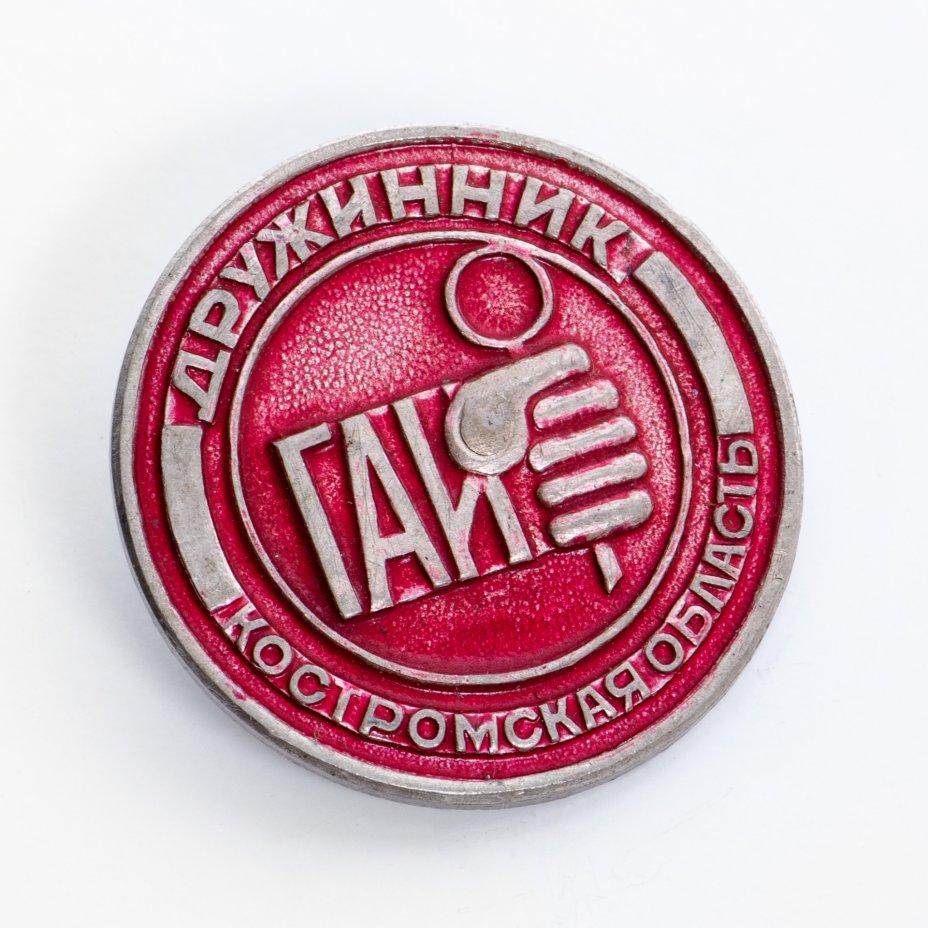 купить Знак Дружинник ГАИ Костромская Область (Разновидность случайная )