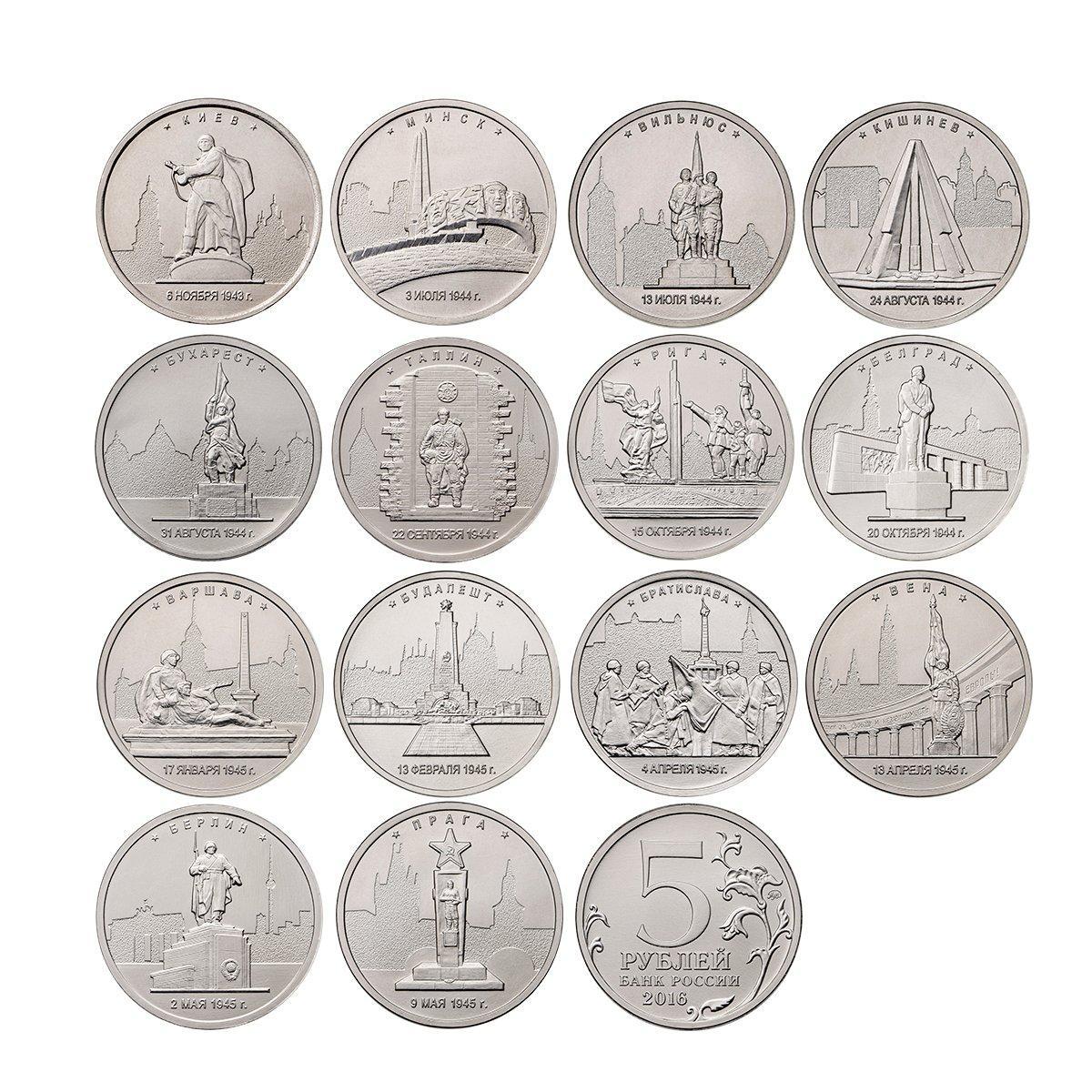 Набор монет символы россии 2015 купить монета 25 000 рублей