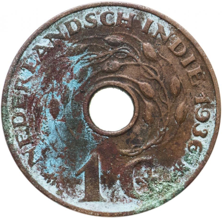 купить Нидерландская индия 1 цент 1936