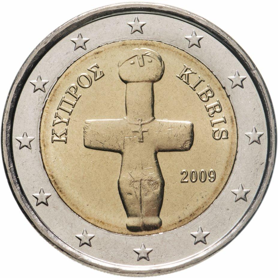 купить Кипр 2 евро 2009 обычная