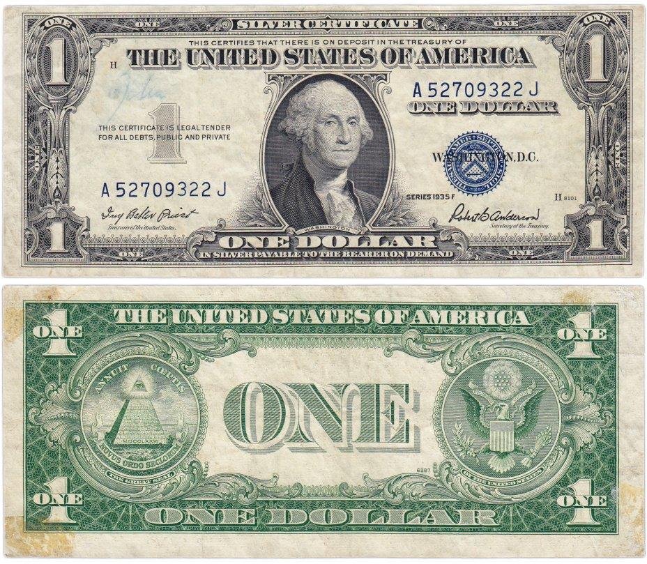 купить США 1 доллар 1935F (Pick 416D2f)