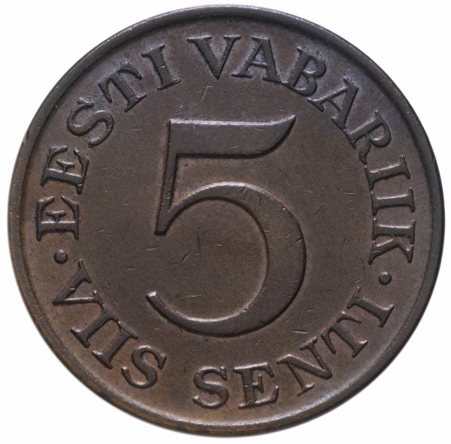 купить Эстония 5 сентов (senti) 1931