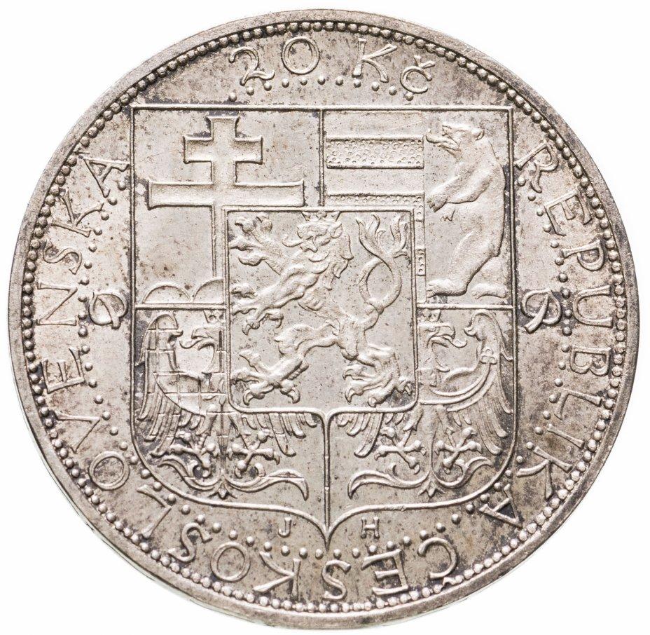 "купить Чехословакия 20 крон (korun) 1937   ""Смерть президента Масарика"""