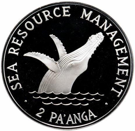 """купить Тонга 2 паанга (pa'anga) 1980 """"ФАО - Управление морскими ресурсами"""""""