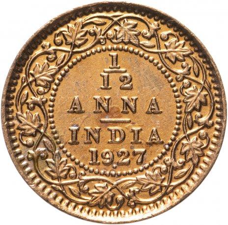 купить Индия (Британская) 1/12 анны (anna) 1927