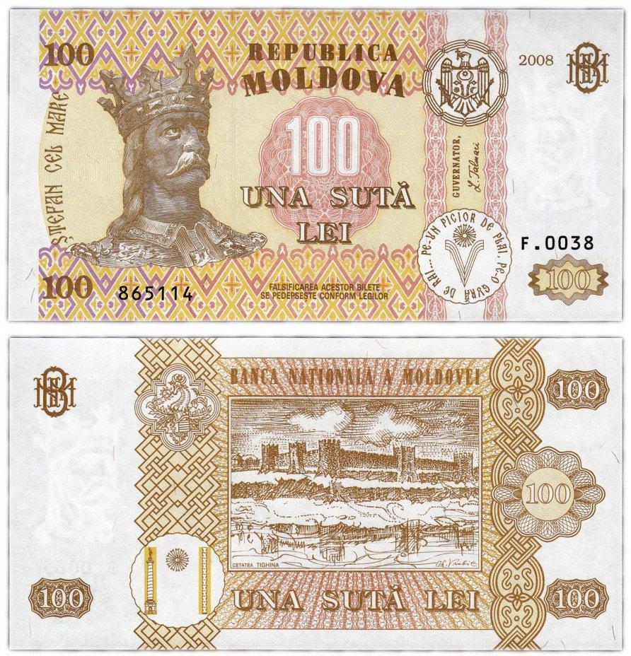 купить Молдова 100 лей 2008