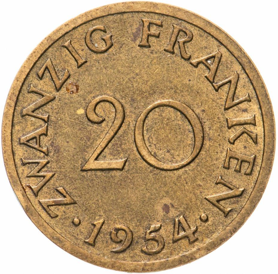 купить Саар 20 франков (francs) 1954