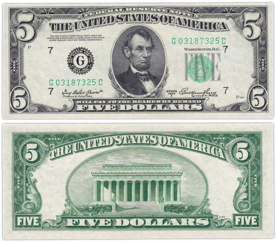 купить США 5 долларов 1950 series 1950A, Priest-Humphrey, 7 G - Чикаго