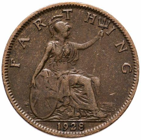 купить Великобритания 1 фартинг 1928
