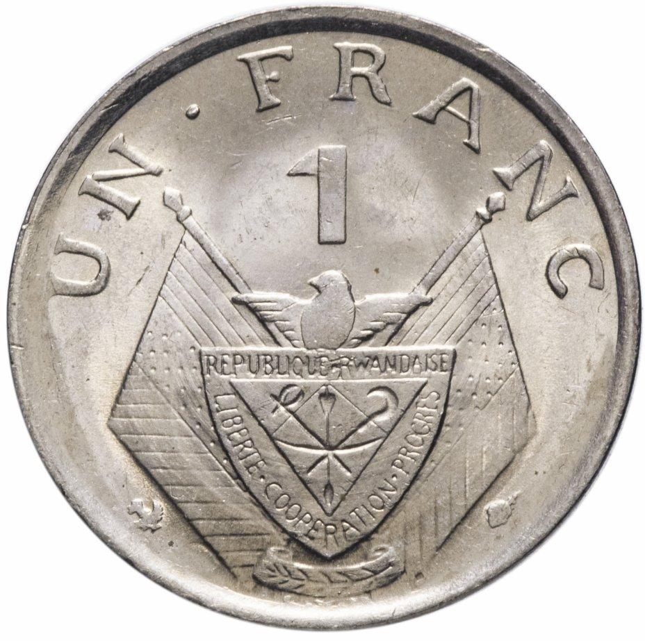 купить Руанда 1 франк (franc) 1965
