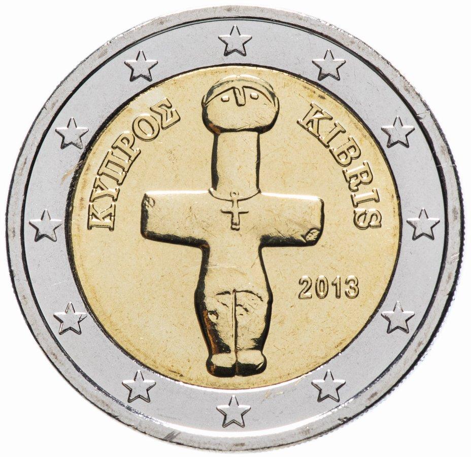 купить Кипр 2 евро 2013 обычная