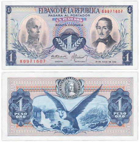 купить Колумбия 1 песо 1959-1977 (20.07.1972) (Pick 404e)