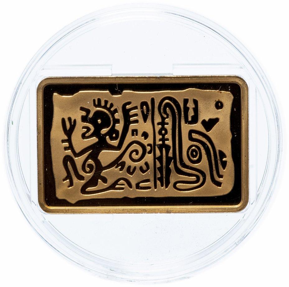 """купить Медаль """"Китайский гороскоп - год обезьяны"""" в футляре"""