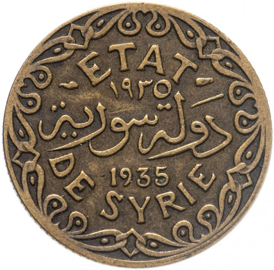 купить Сирия Французская 5 пиастров (piastres) 1935