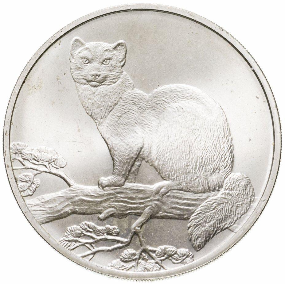 купить 3 рубля 1995 ММД соболь