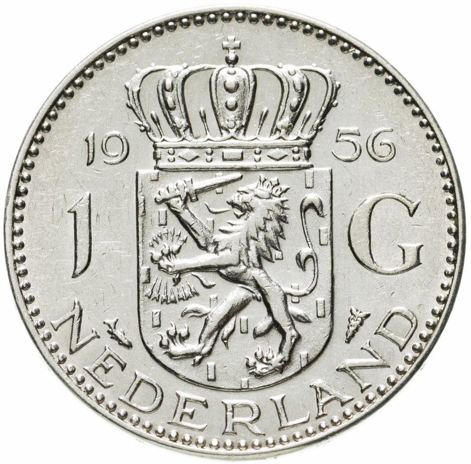 купить Нидерланды 1 гульден 1956