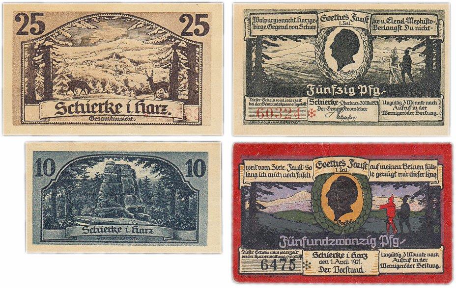 купить Германия (Саксония: Хальберштадт) набор из 4-х нотгельдов 1921