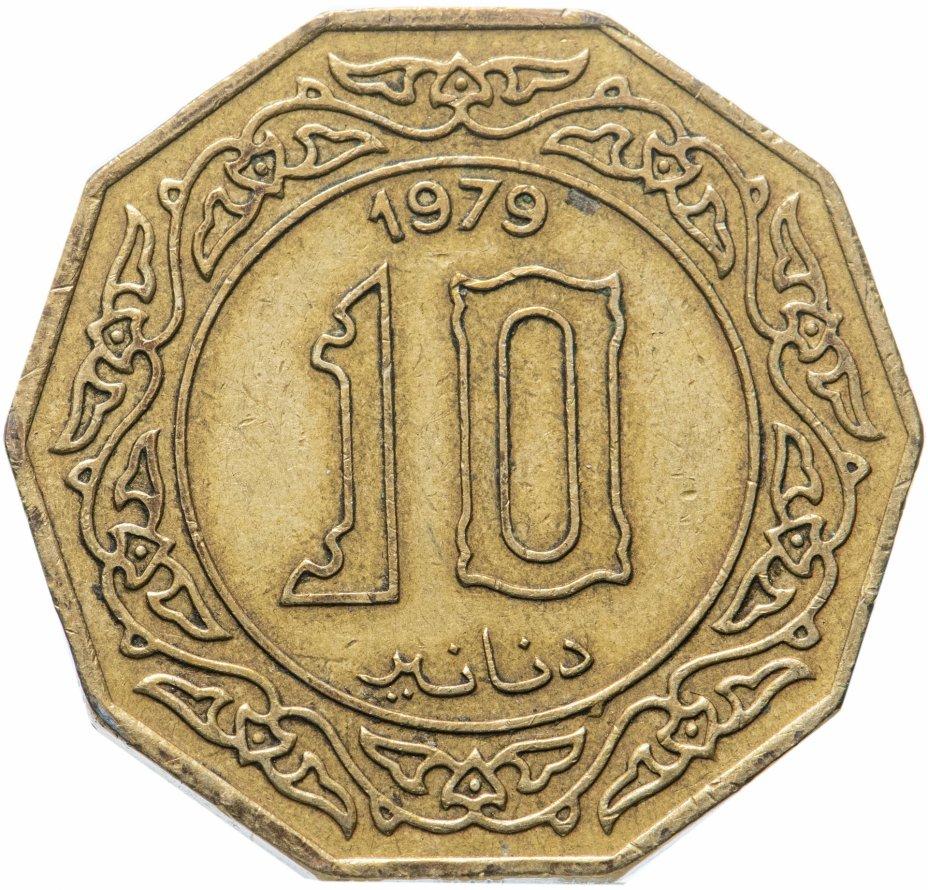 купить Алжир 10динаров 1979-1981, случайная дата