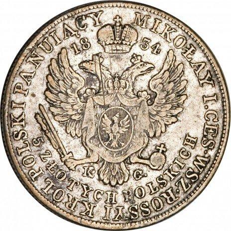 купить 5 злотых 1834 года KG