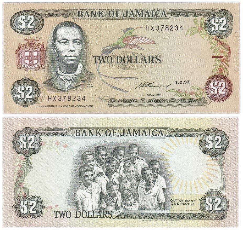 купить Ямайка 2 доллара 1993 (Pick 69e)