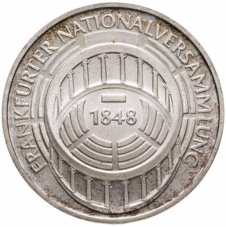 купить Германия 5марок 1973   125 лет со дня открытия Национального Собрания