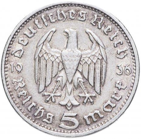 купить Германия (Третий Рейх) 5 рейх марок 1936 G без свастики