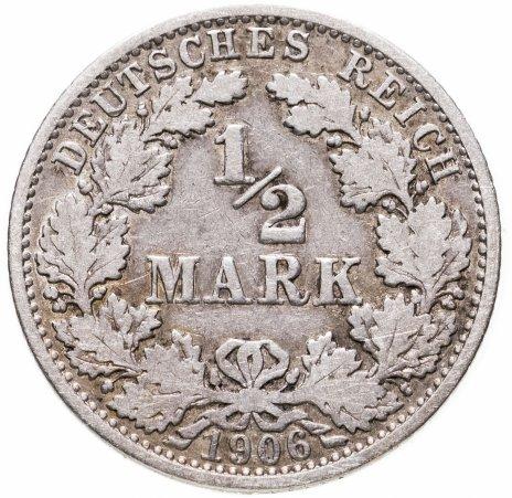"""купить Германия 1/2марки (mark) 1906 A  знак монетного двора: """"A"""" - Берлин"""