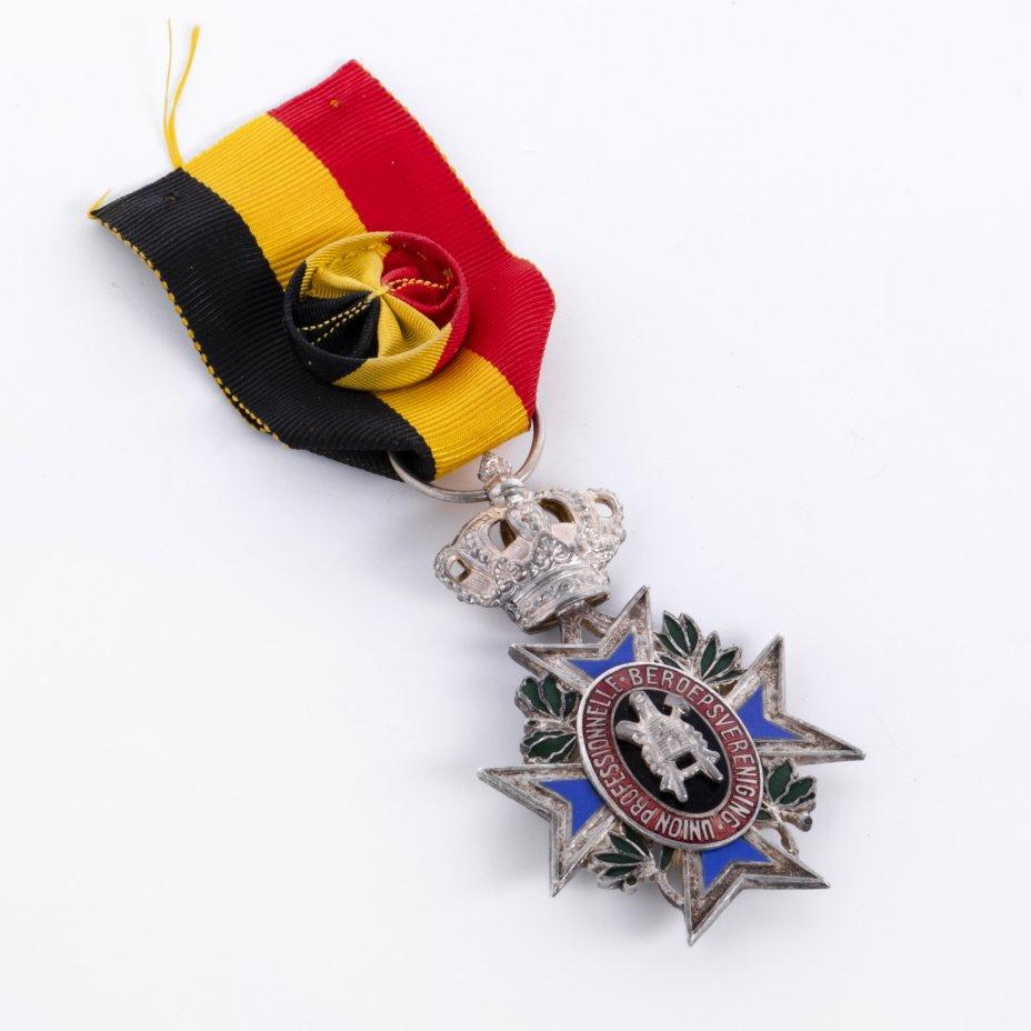 """купить Медаль «Специальный знак взаимного страхования 2 класса"""" Бельгия"""